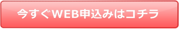 SMBCコンシューマーファイナンス公式サイト